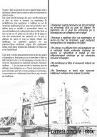 εξεταστικη σελ 3